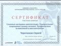 cherepanov-implantaciya.jpg