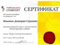 sertifikat.jpeg
