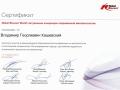 nobel-biocare-sertifikat.jpg