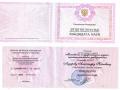 Diplom Lazarev.png