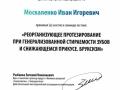 20190324_00001_Страница_04.jpg
