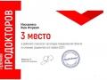 sertifikat_10.jpg