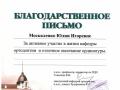 doc00583120190821112932-1.jpg