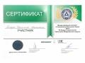 Отсканированные документы (1)-1.jpg
