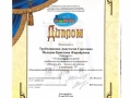 Отсканированные документы (1)-2.jpg