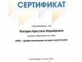 Отсканированные документы-1.jpg