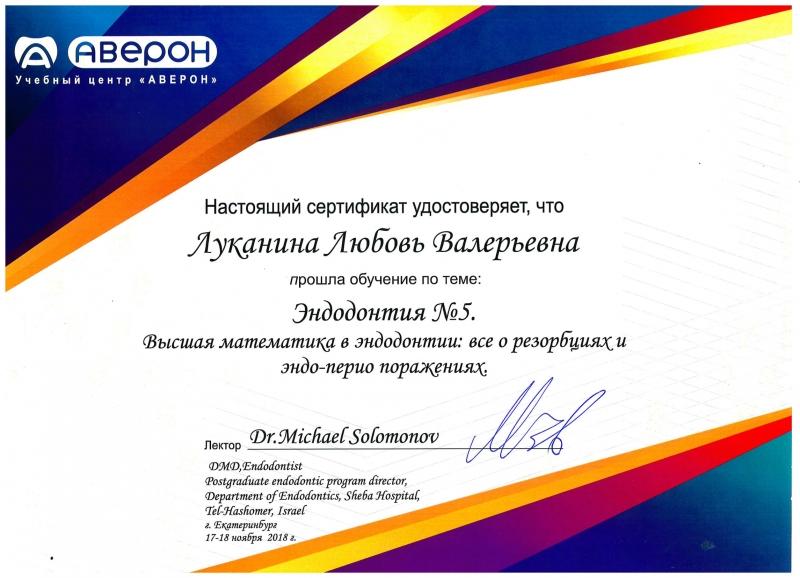 DOC005~1-1.jpg
