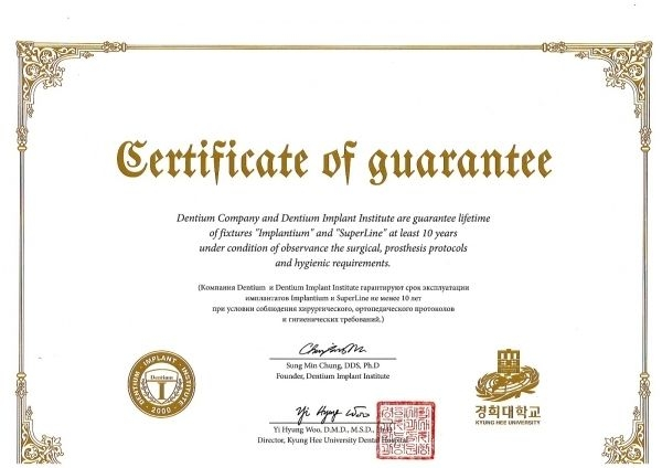 certificate-of-guaranty.jpeg