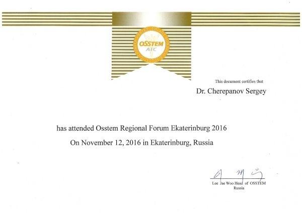 certificate-osstem-aic.jpeg