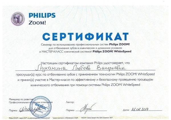certifikate-philips-zoom-lukanina.jpeg