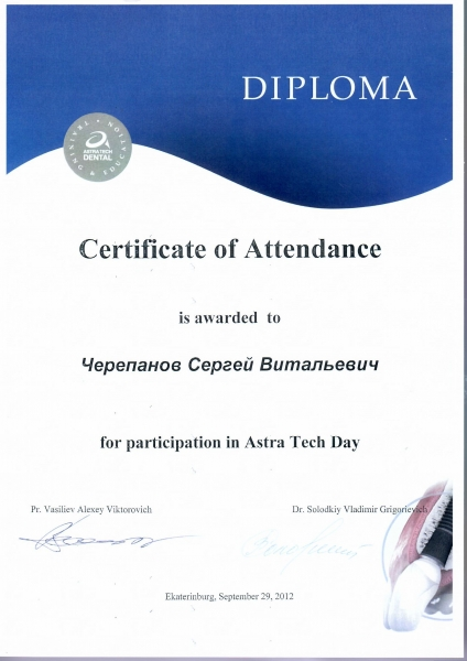 cherepanov-diploma.jpg
