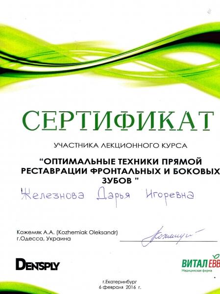 doc00566620190722173516-1.jpg