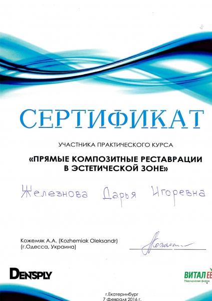 doc00566720190722173541-1.jpg