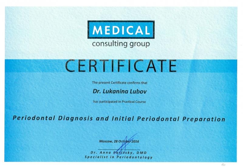 doc00572520190802161511-1.jpg