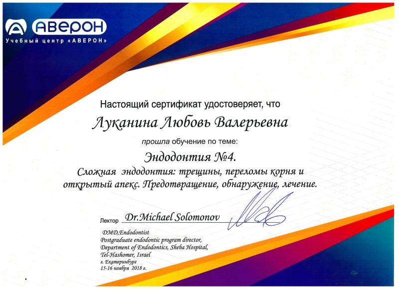 doc00572720190802161606-1.jpg
