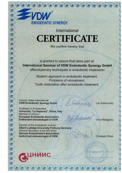international-certificate.jpeg