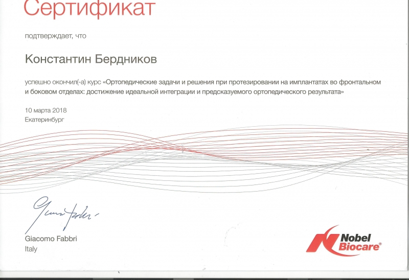scan 23.jpg