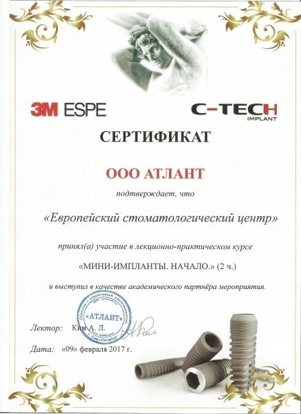 sertifikat-mini-implanty.jpg