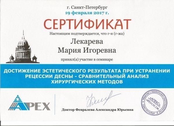 sertifikat-recessiya.jpg