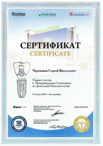 sertifikat-simpozium.jpg