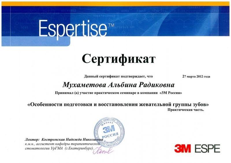 sertifikate-espertise.jpg
