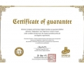 certificate-of-guaranty.jpeg