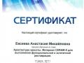 sertifikat-ceram-x.jpeg