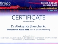certificate-shevchenko.jpg