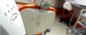 Отбеливание зубов в Екатеринбурге