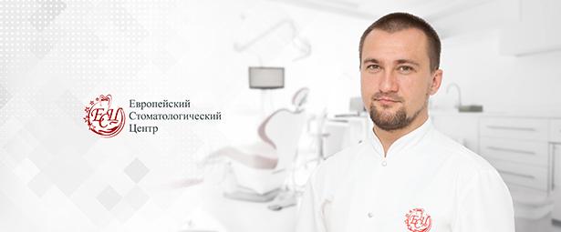 Стоматолог - хирург Лашко Антон Сергеевич