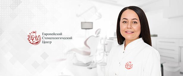 Доктор стоматолог: Набиева Юлия Флюровна