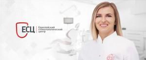 Шаблон_ЕСЦ_врачи