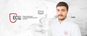 Шаблон_ЕСЦ_врачи_0027