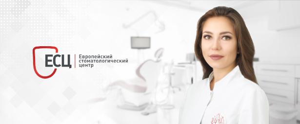 Шаблон_ЕСЦ_врачи_0031