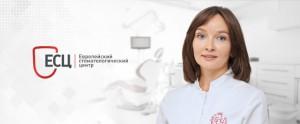 Шаблон_ЕСЦ_врачи_9976