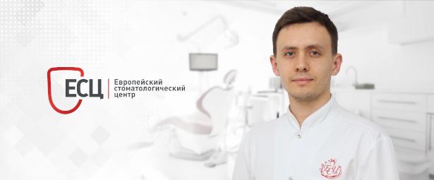 Шаблон_ЕСЦ_врачи_9988