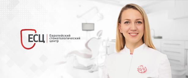 Шаблон_ЕСЦ_врачи_9996