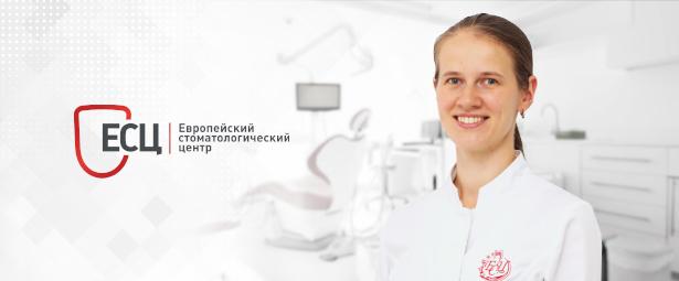 Шаблон_ЕСЦ_врачи_9969