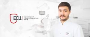 Artyuhevich-1