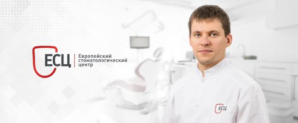 Grebenshikov