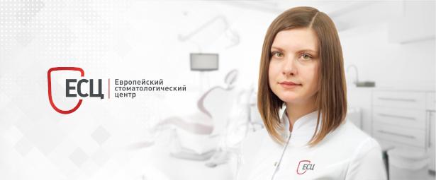 Grosheva