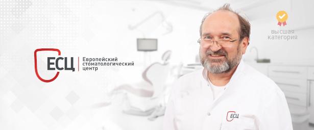 Kashevskyi