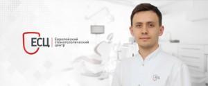 Meduneckij-1