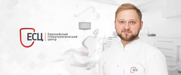 Moscalenko I