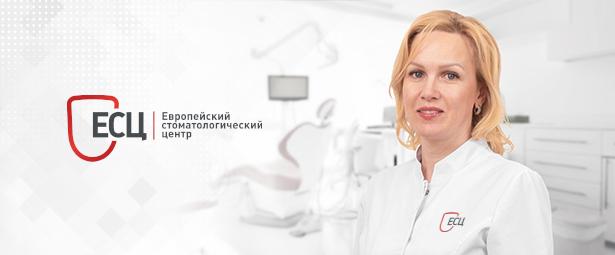 Romodanova