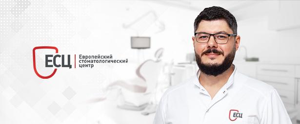 Vasil'ev